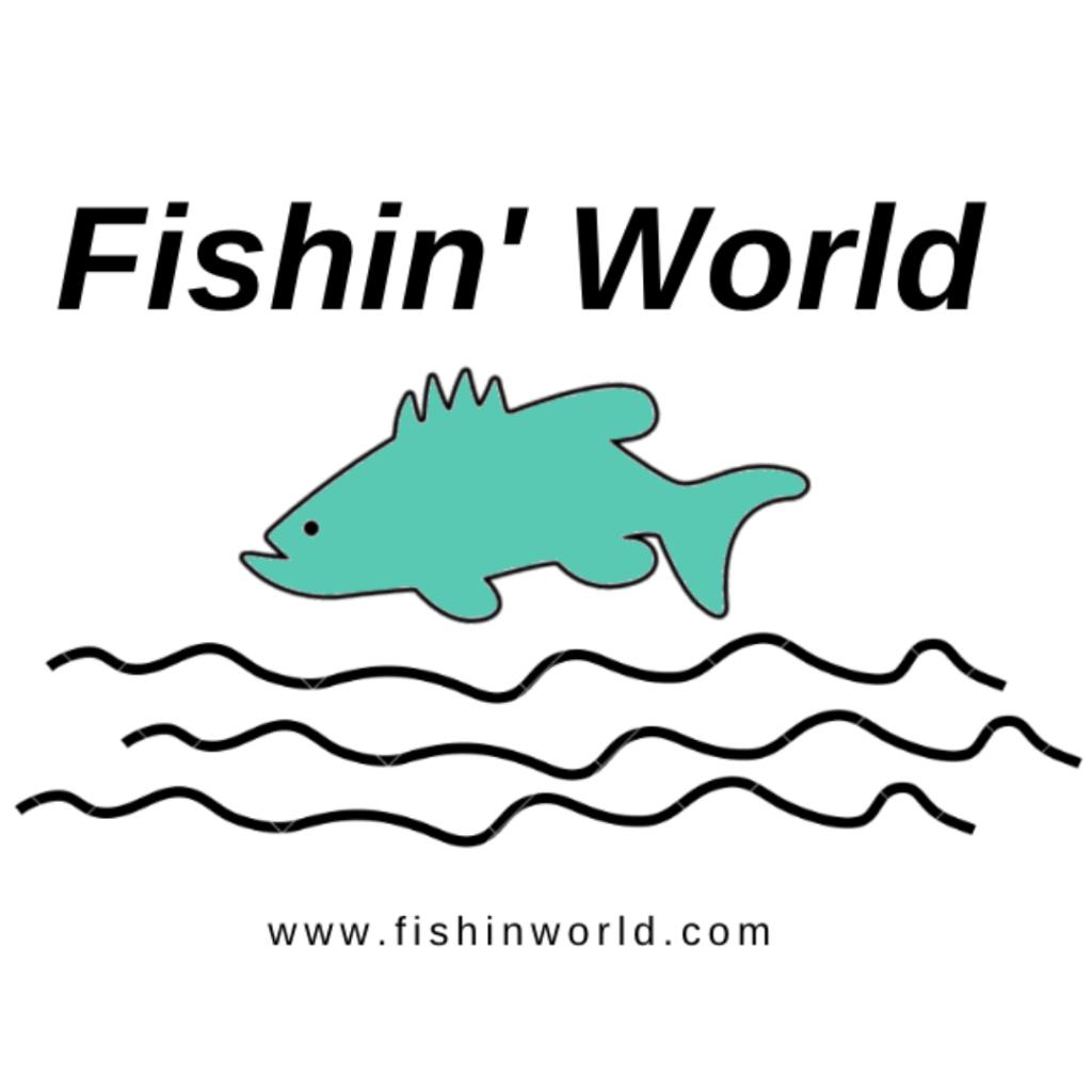 fishing world logo